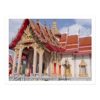 A Thai temple Postcard
