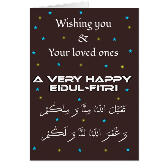 A very happy Eidul-Fitr Card