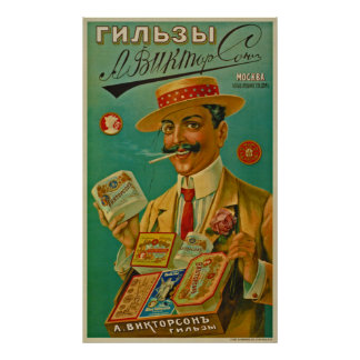 A. Viktorson Cigarette Papers ~ Moscow Russia  190 Poster
