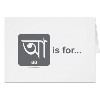 aa - Alphabets Var 1-1.2 By Zahra 16-July-2012.jpg Greeting Card