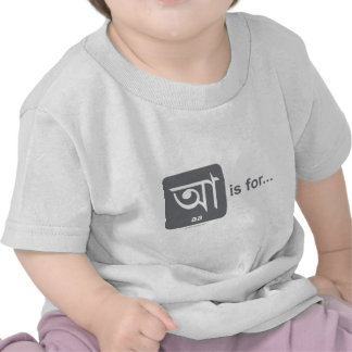 aa - Alphabets Var 1-1 2 By Zahra 16-July-2012 jpg T Shirts