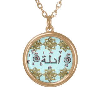 Aadila Adela arabic names Round Pendant Necklace