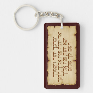 Aaronic Blessing Hebrew & English Double-Sided Rectangular Acrylic Key Ring