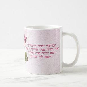 Aaronic Blessing Hebrew Rose Coffee Mug