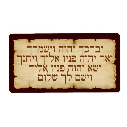 Aaronic Blessing Hebrew Shipping Label