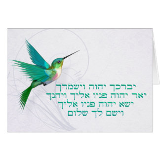 Aaronic Blessing Hummingbird Hebrew Note Card