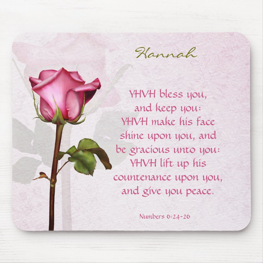 Aaronic Blessing in Hebrew Aaronic Blessing Rose English