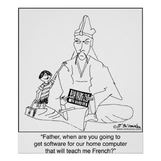 Abacus Software Poster