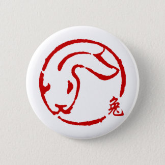 Abstract Chinese New Year of The Rabbit 6 Cm Round Badge