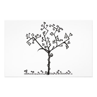 Abstract Geometric Winter Tree Custom Stationery