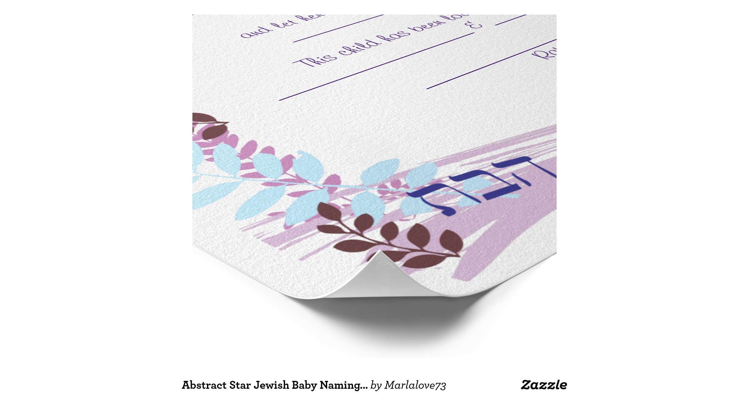 Jewish Baby Gifts Uk : Abstract star jewish baby naming birth certificate zazzle