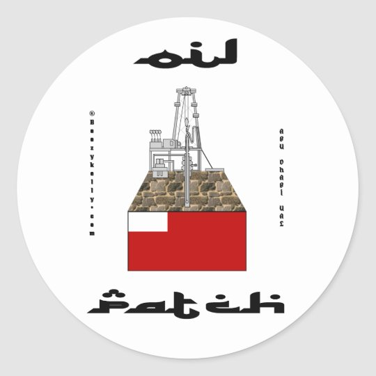 Abu Dhabi Oil Patch Sticker,UAE,Oil,Gas,Oil Rigs Classic Round Sticker
