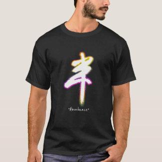 """""""Abundance"""" T-Shirt"""