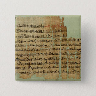 Account of the Battle of Qadesh, given to Syria by 15 Cm Square Badge
