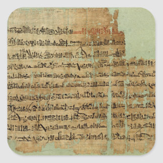 Account of the Battle of Qadesh, given to Syria by Square Sticker