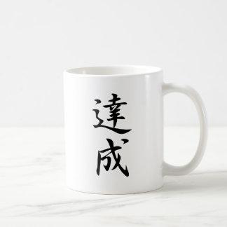 Achievement - Tasseo Mugs