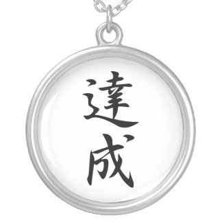 Achievement - Tasseo Personalized Necklace