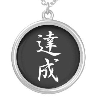 Achievement - Tasseo Round Pendant Necklace