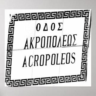 Acropolis Sign taken on Rhodes