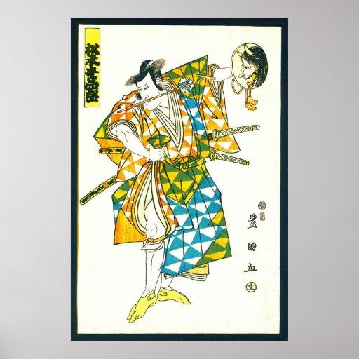 Actor Matsumoto Koshiro V 1805 Posters
