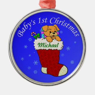 Add Your Name Christmas Ornament