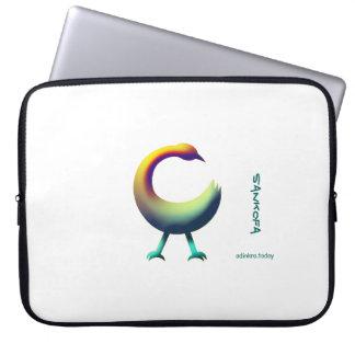 Adinkra - Sankofa Laptop Sleeve