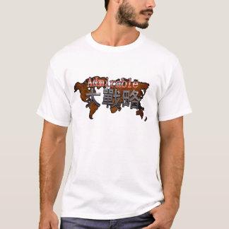 Admirable Tactics T-shirt