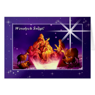 Adoration of the Shepherds. Polish Christmas Card