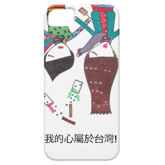 adventure in taiwan w/ Chinese on iphone case 3
