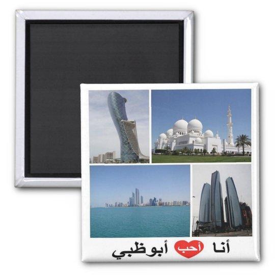 AE United Arab Emirates Abu Dhabi I Love