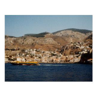 Aegina Postcard