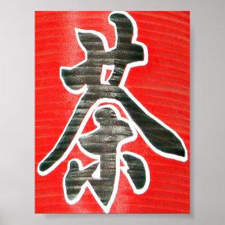 Affiriming  Oriental  Caligraphy Symbol Poster