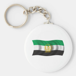 Afghanistan 1992 Flag Basic Round Button Key Ring