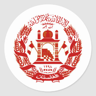 Afghanistan Coat of arm AF Classic Round Sticker