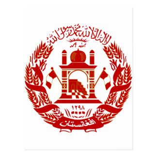 Afghanistan Coat of arm AF Postcard