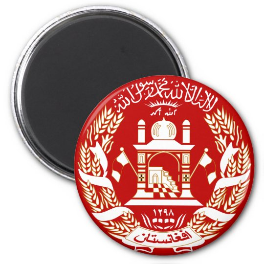 Afghanistan coat of arms 6 cm round magnet