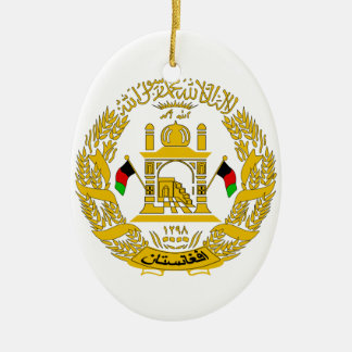 Afghanistan Coat of Arms Christmas Ornament
