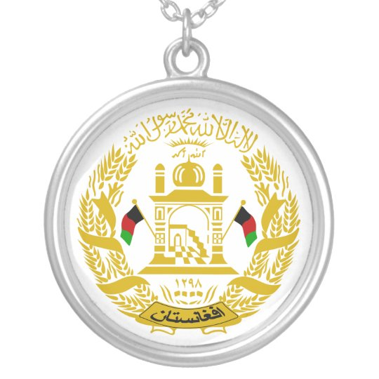 Afghanistan Coat of Arms Necklace