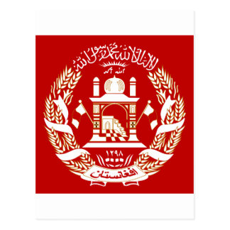 Afghanistan coat of arms postcard