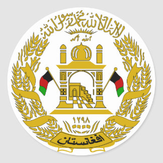 Afghanistan Coat Of Arms Sticker