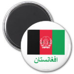 Afghanistan Flag with Name in Pashto