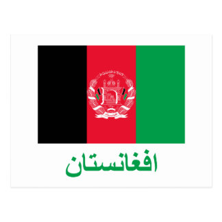 Afghanistan Flag with Name in Pashto Postcard