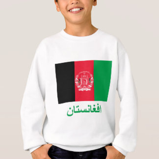 Afghanistan Flag with Name in Pashto Sweatshirt