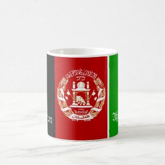 Afghanistan Basic White Mug