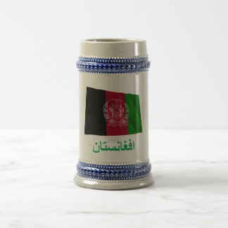 Afghanistan Waving Flag with Name in Pashto Beer Stein