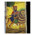 Africa, Ethiopia. Artwork depicting Lion of Poster