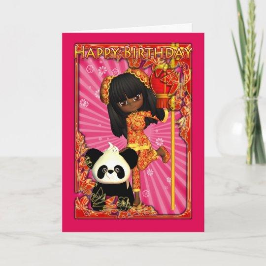 African American Birthday Card Granddaughter M Zazzle