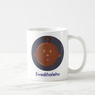 african baby basic white mug