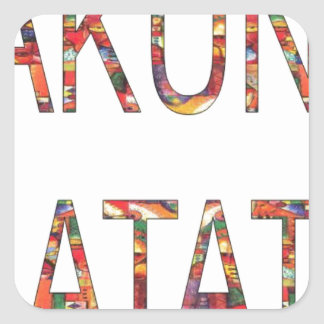 African Vintage Colors Hakuna Matata.jpg Square Sticker