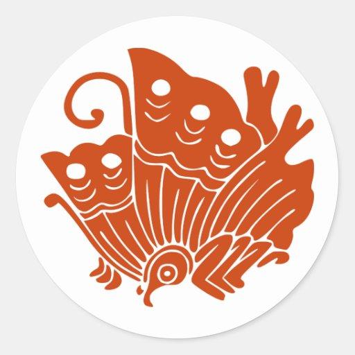 Ageha cho, Japan Round Sticker